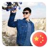 Xianxian98头像