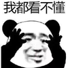 yanl_头像