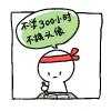 TCP协议规定HTTP(18)进程的端口号为80。